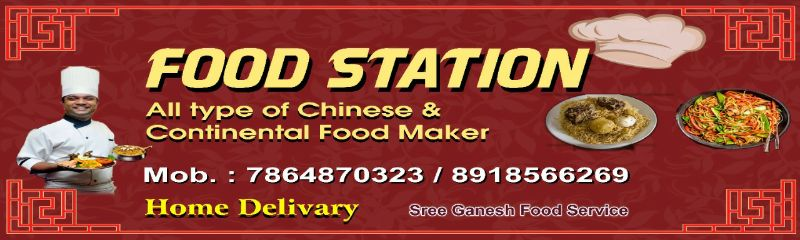Sree Ganesh Food Service