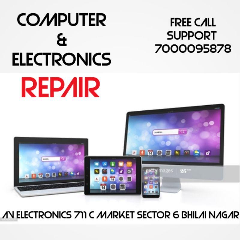 AV Computers N Electronics