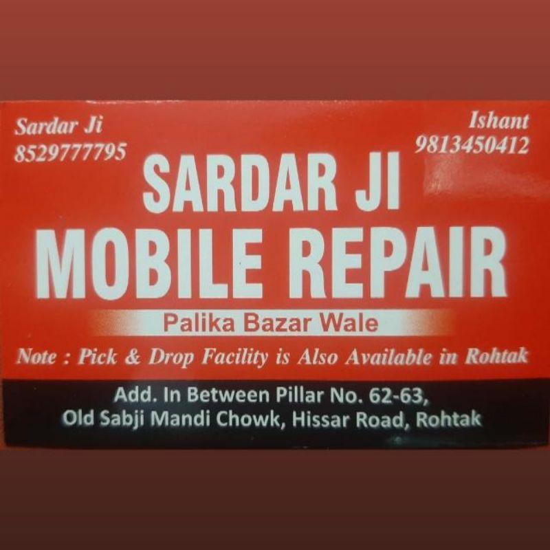 Sardar Jii Mobile