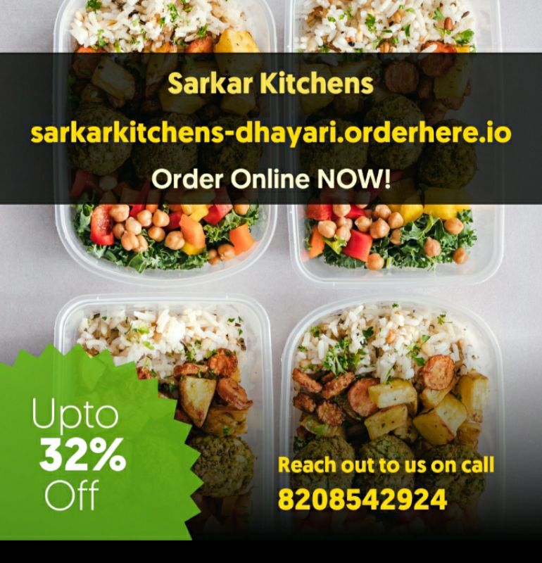 Sarkar kitchins