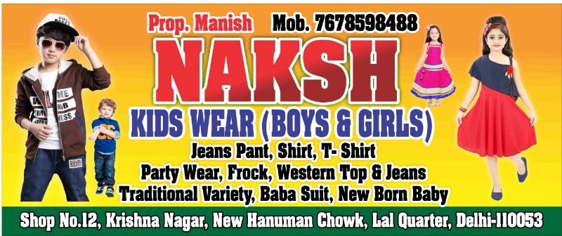 Naksh Kids Wear