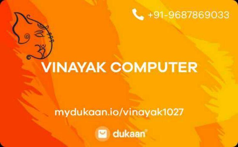 VINAYAK COMPUTER