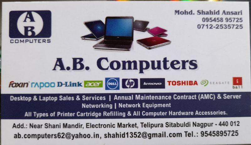 A B COMPUTERS