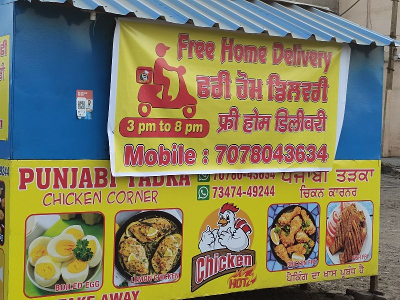 Punjabi Tadka Chicken Corner