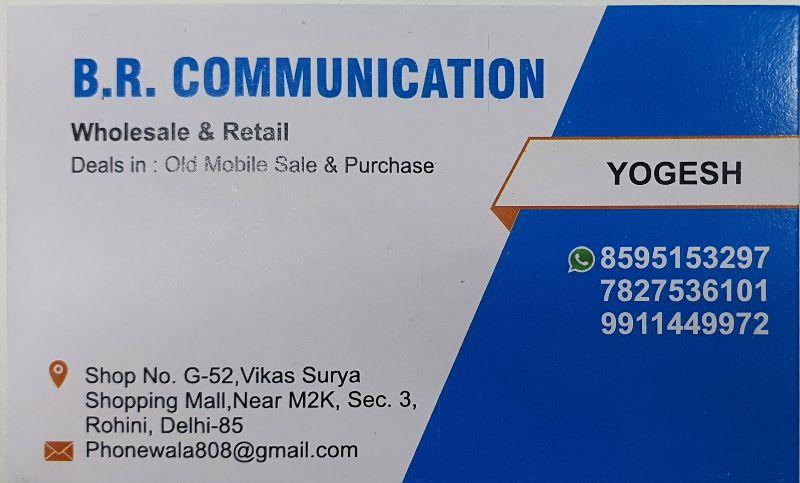Br Communication