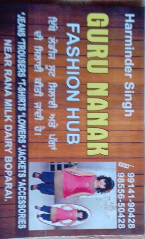 Guru Nanak Fashion Hub Village Boparai