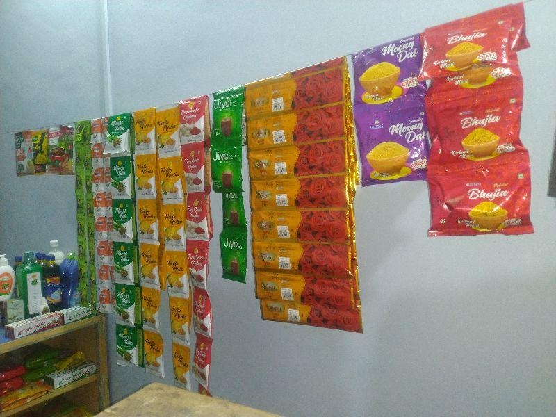 Harsha Grocery