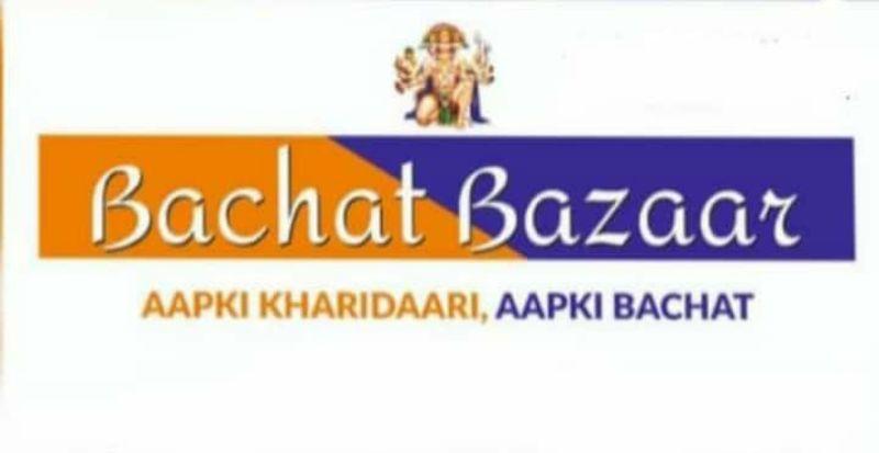 Bachat Bazaar