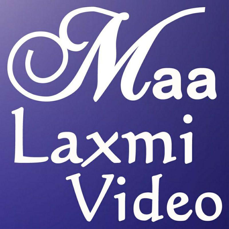 Maa Laxmi Video