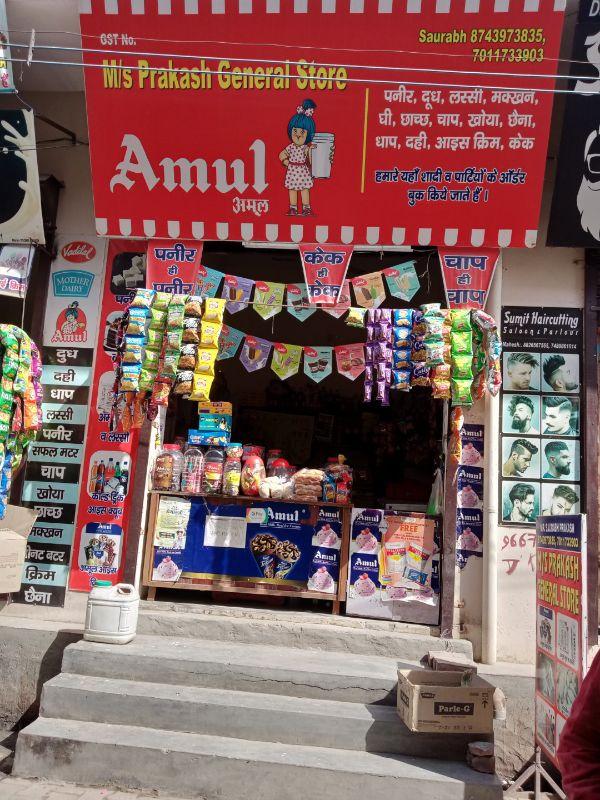 Prakash General Store