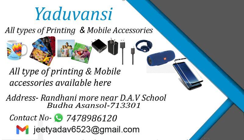 Yaduvanshi Mobile Accessories
