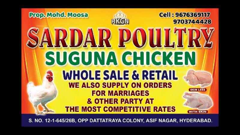 Sardar Poultry