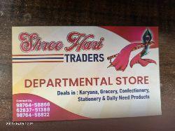 Shree Hari Traders