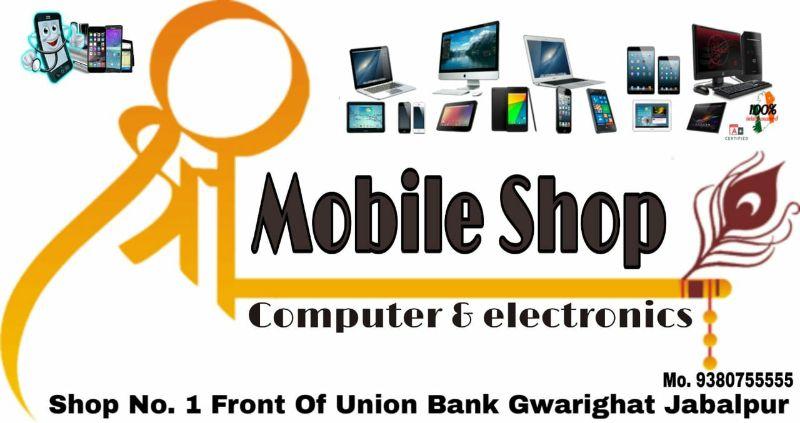 Shree Mobile Shop