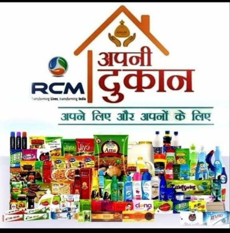 Kohli RCM Store