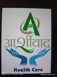 Ashirwad Health Care Cheeka
