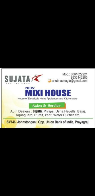MIXI HOUSE
