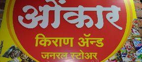 Onkar Kirana And General Store