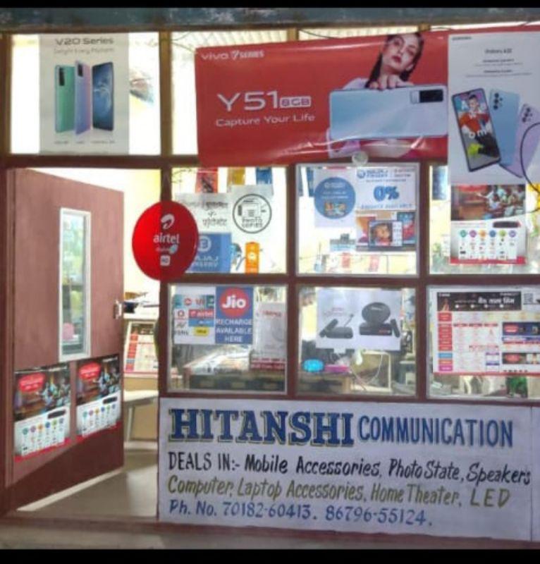 Hitanshi Communication