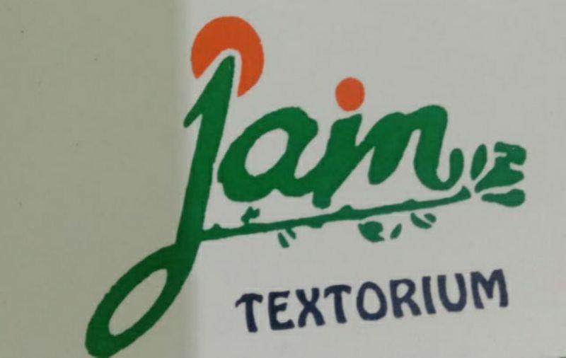 Jain Textorium