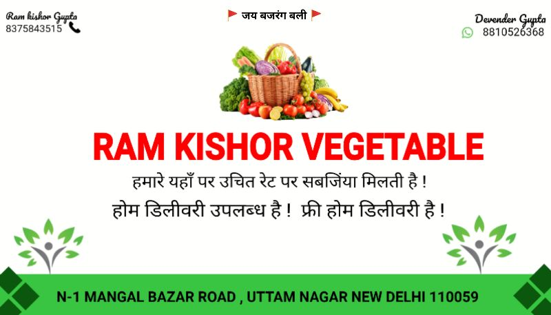 Ram kishor Vegetable