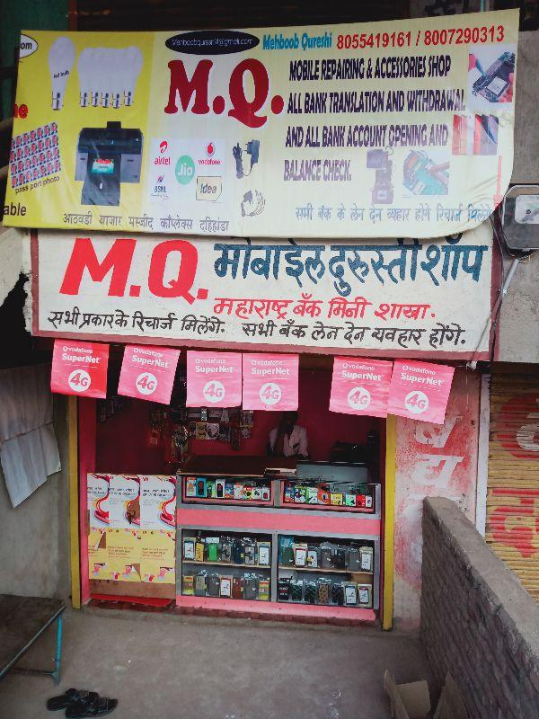 MQ MOBILE SHOP