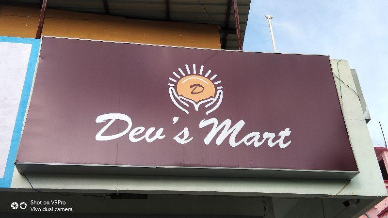 Dev's Mart