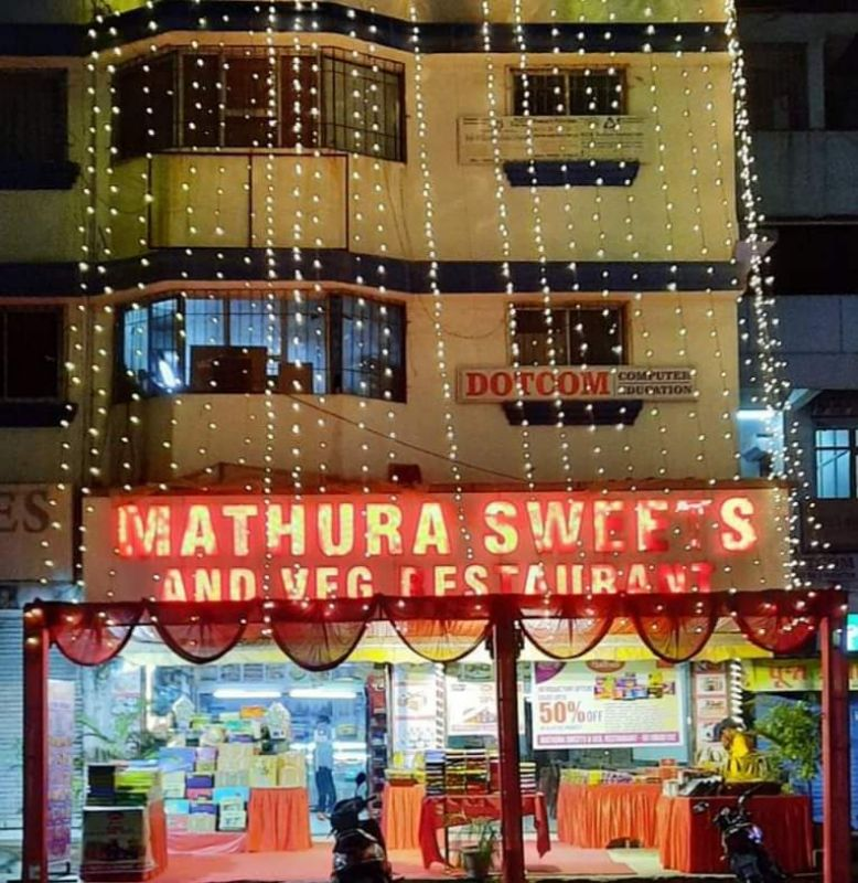 Mathura Sweets And Veg.Restaurant