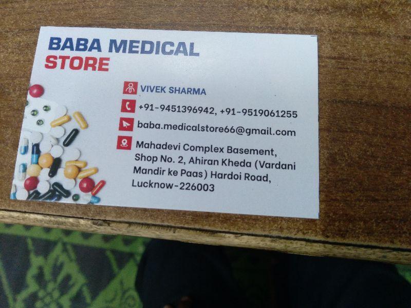BABA MEDICAL STORE