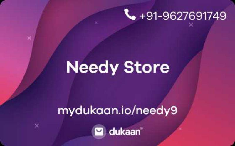 Needy Store