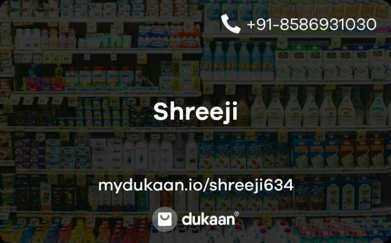 Shreeji