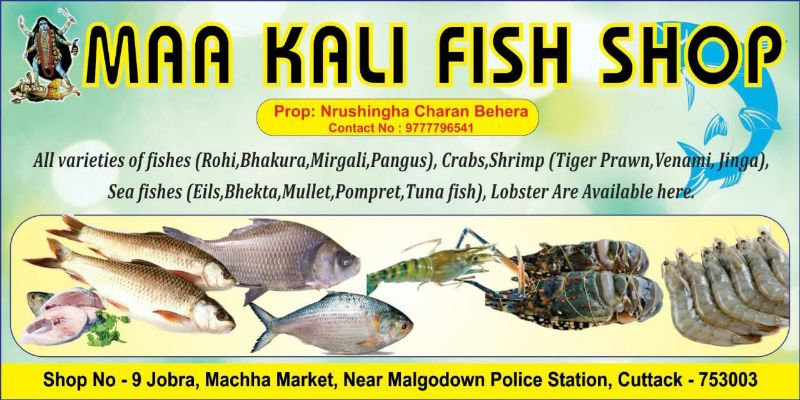 Maa Kali Fish Shop