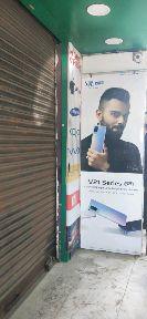 Gupta Mobile Shop