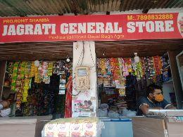 Jagriti General Store