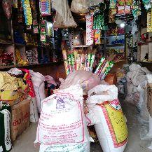 Yadav Janral Store