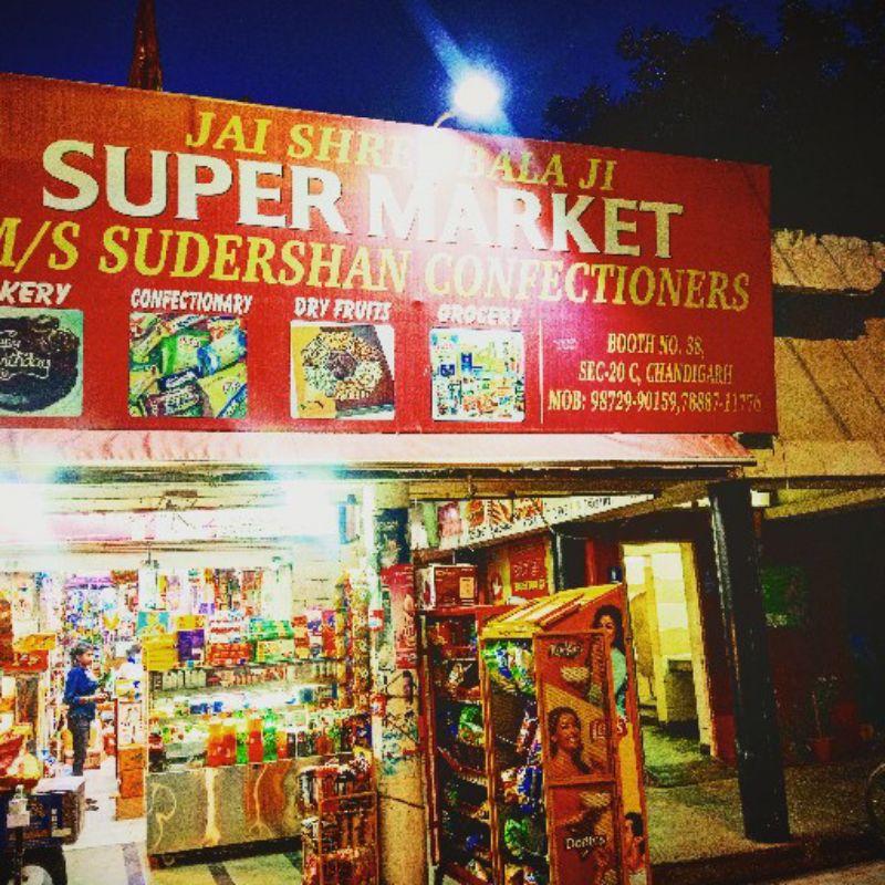 Jai Shree Balaji Super Market