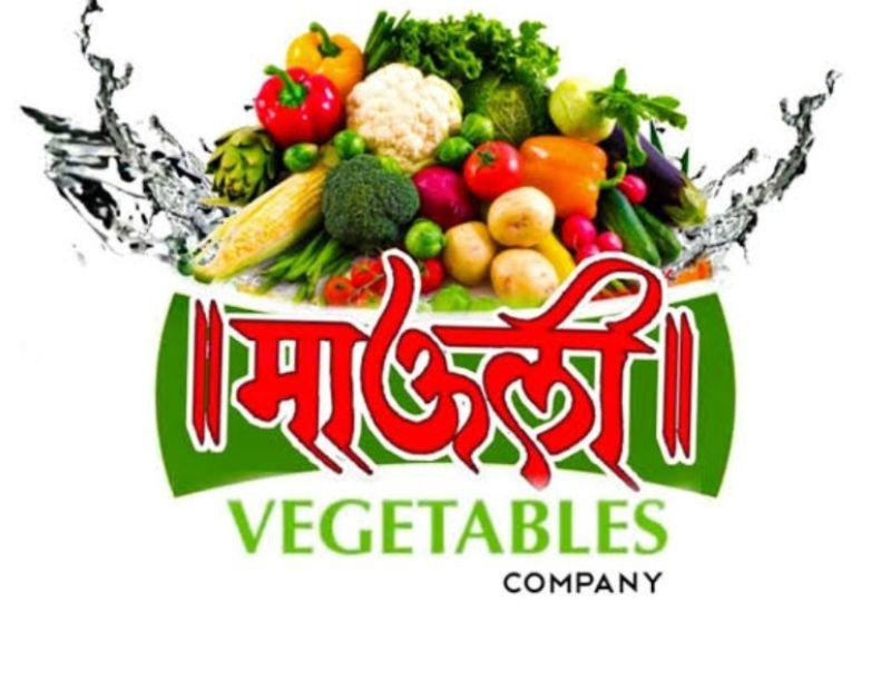 Mauli Vegetables