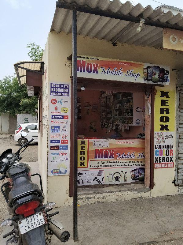 Mox Mobile Shop