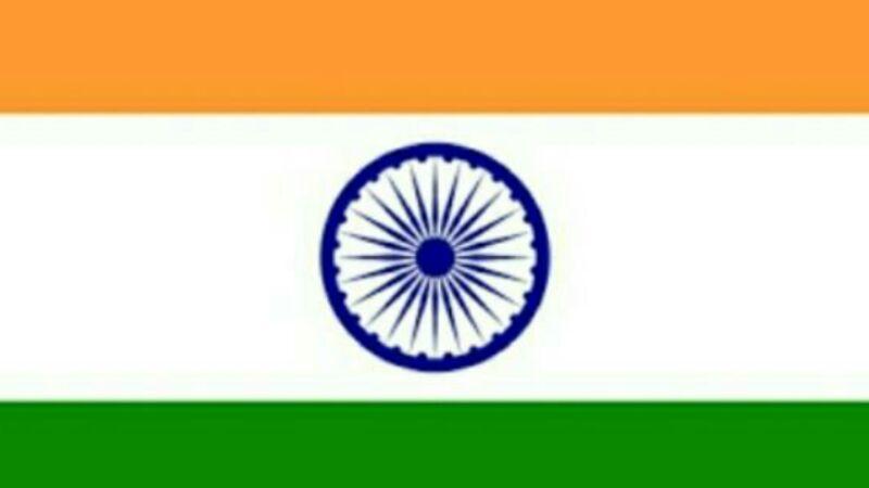 Club India Shopping