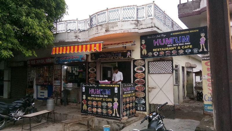 Ham Tum Food Plaza Restaurant Cafe