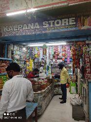 kalpana Store