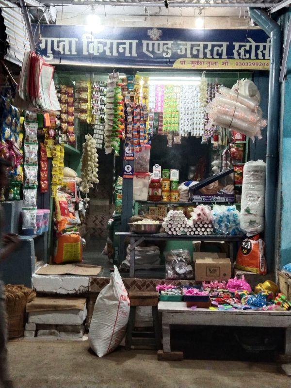 Gupta Kirana And General Store