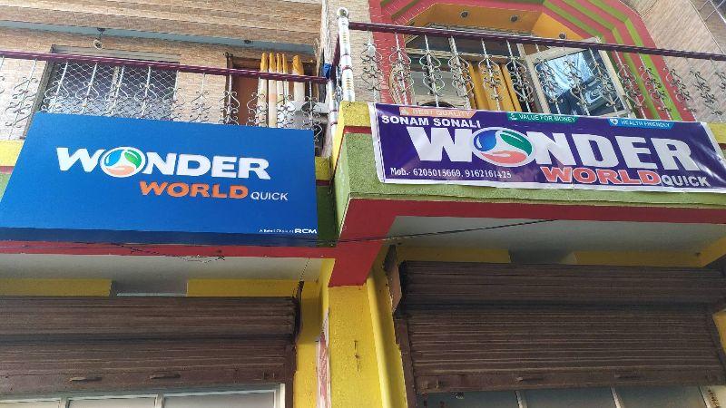S.S RCM Wonder World Quick, Islampur, Nalanda,Bihar