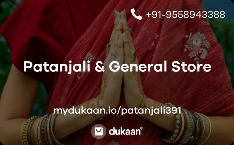 Patanjali & General Store