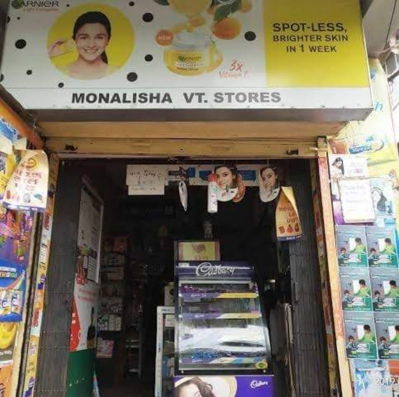 Monalisa Variety Stores