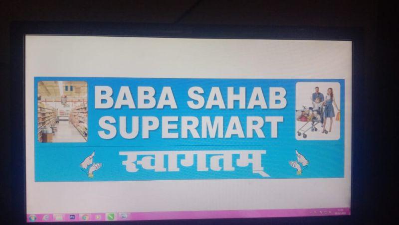 Baba Sahab Supermart