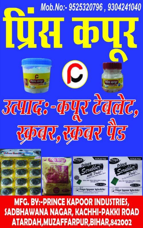 Prince kapoor Industry