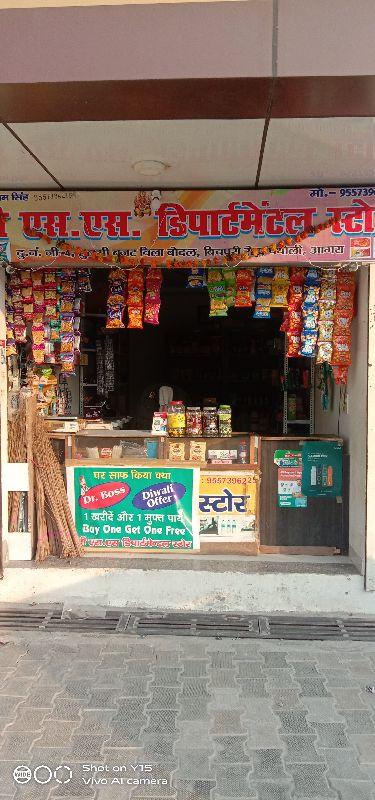 Shri.S.S Departmental Store