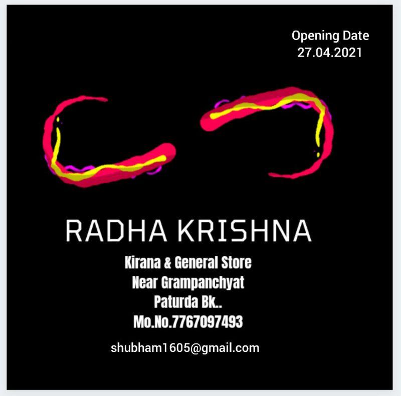 Radha Krishna Kirana & General Store