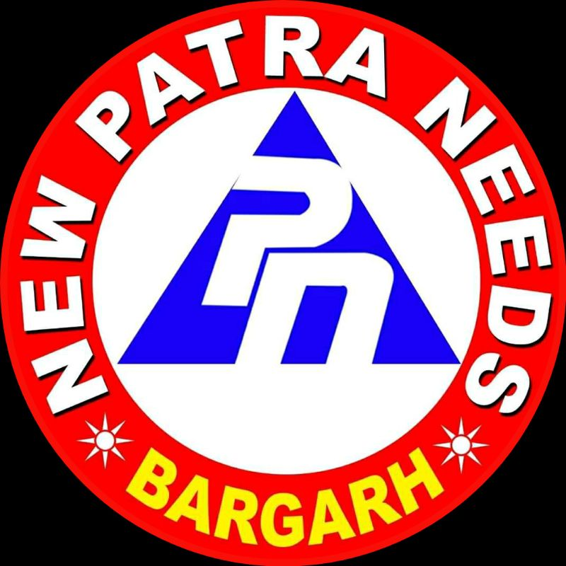 New Patra Needs, Bargarh
